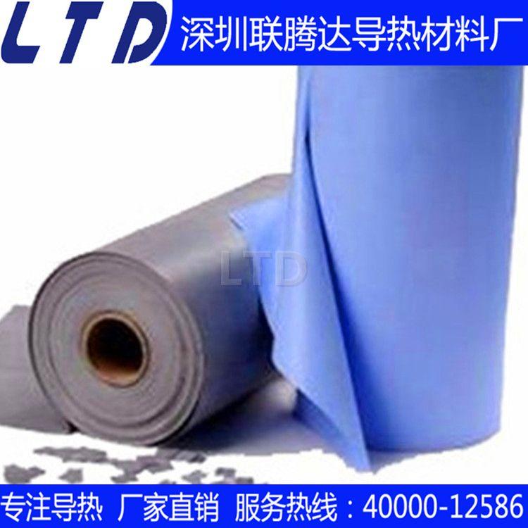 LY热压硅胶皮
