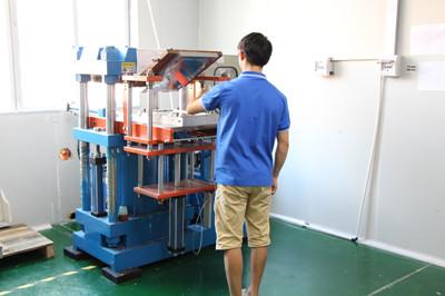 设备zhan示