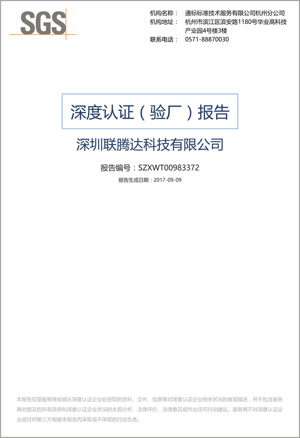 黄金城app下载厂紋e谌缴疃热xian? width=